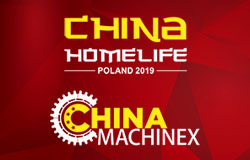 china homelife 2019